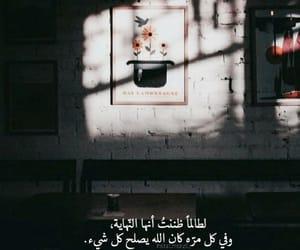 Image by süsiâââ