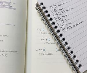 language studies and korean vocab image