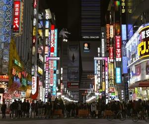 city, japan, and kawaii image