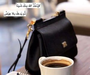 صباح الخير, قهوة, and كلمات image