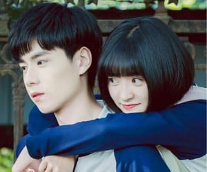 chinese, a love so beautiful, and shen yue image