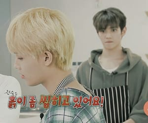 cook, lq, and moon taeil image