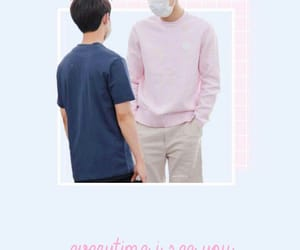 aesthetic, couple, and pastel image
