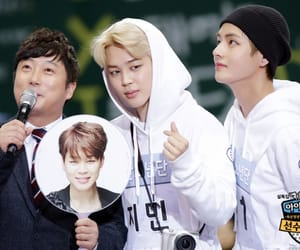heart, jin, and rm image
