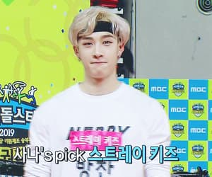 blonde hair, gif, and skz image