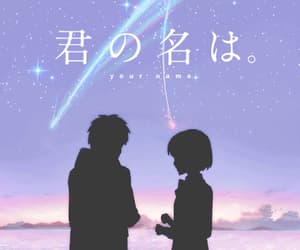 aesthetic, anime, and anime couple image