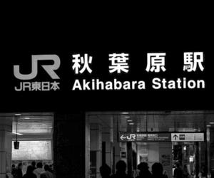 akihabara, Dream, and japan image