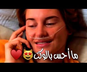 video, رووعه, and اغاني 2019 image