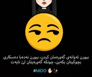 kurd, kurdi, and kurdish text image