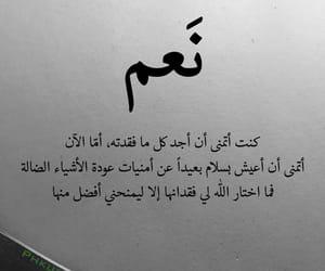 ﺍﻗﺘﺒﺎﺳﺎﺕ, اقتباسً, and كتابات image