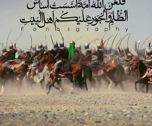 الأمام الحسين, عاشوراء, and كربﻻء image