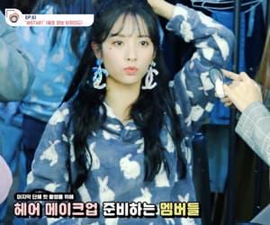 kpop, bona, and kim jiyeon image