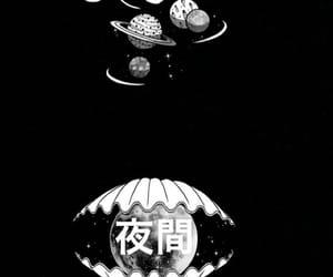 dark, edit, and japan image