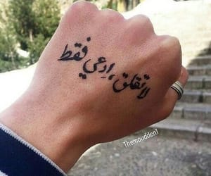 tattoo, quotes, and love image