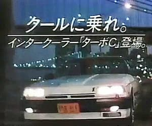 80s, gif, and aesthetic image