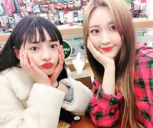 kpop, nahyun, and kyulkyung image