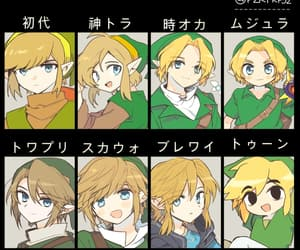 Legend of Zelda, link, and toon link image