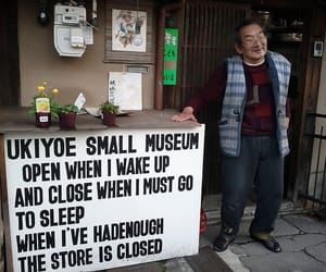 business sign, closed when i had enough, and ukiyoe small museum image