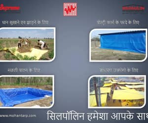 poultry curtains supplier and pond liner supplier image