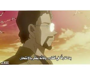 detective conan, arabic quotes, and المحقق كونان image