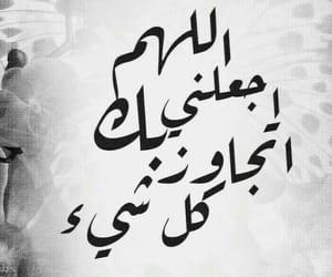 3, الله أكبر, and سورة البقرة image