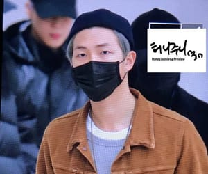 airport, rm, and namjoon image