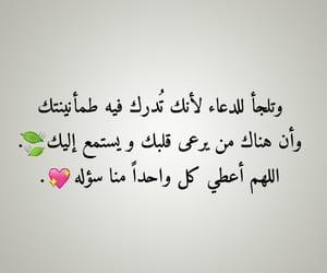 algérie dz, تصميمي تصميم تصاميم, and اسلاميات اسلام image