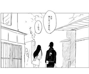 doujin, uchiha clan, and itaizu image