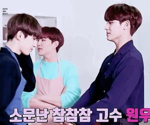 gif, meanie, and Seventeen image