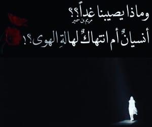 حُبْ, تابعوني, and احتفال image