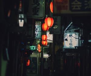 japan, korea, and lofi image