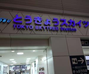 tokyo image