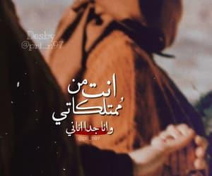 cuple, تصاميمً, and رمزيات حب image
