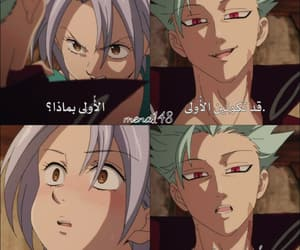 the seven deadly sins, ban the fox sin of greed, and انمي انميشن اوتاكو image
