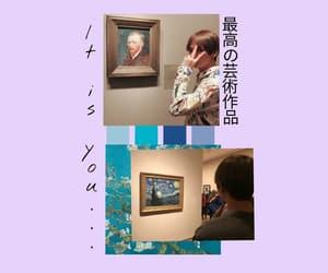 arte, v, and van gogh image