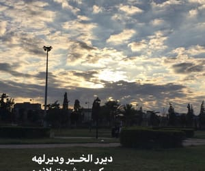 arabs, Libya, and tripoli image