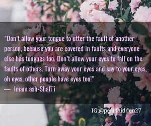 islam, deen, and sayings image