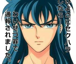 anime, Saint Seiya, and zodiaco image
