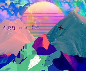 landscape, psychedelic, and mountains image
