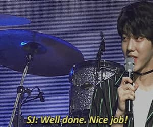 gif, day6, and dowoon image