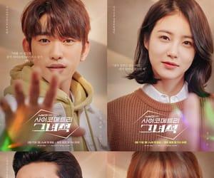 yeeun, dasom, and kim image