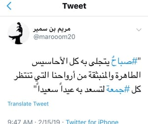 صباح الخير, حُبْ, and صباحات image