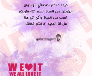 weheartit, متابعين, and love image