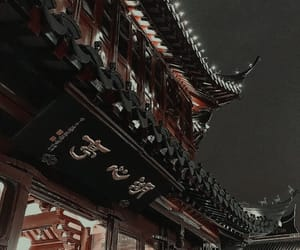 aesthetic, dark, and japan image