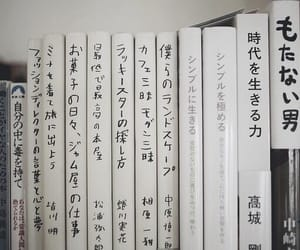 book, aesthetic, and japan image