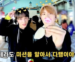 eric, haknyeon, and soft image
