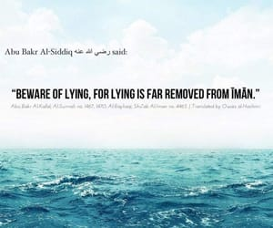 Iman, salaf, and sunnah image