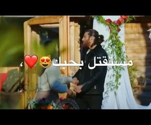 video, آحًبگٍ, and عشـق image