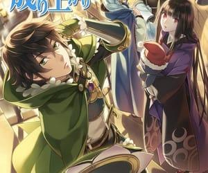 naofumi and the rising of shield hero image