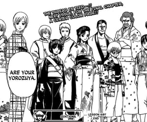 black and white, characters, and gintama image